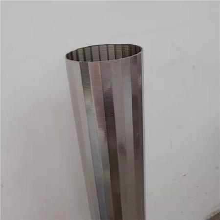 德阳过滤管定做 离心过滤管 绕丝筛管