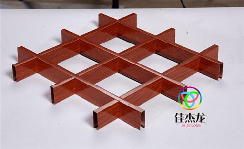 扬州吊顶铝格栅制造厂