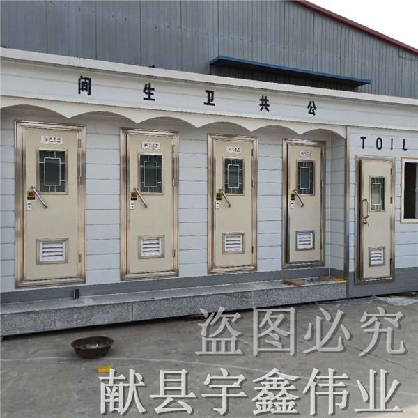 乌海移动厕所生产
