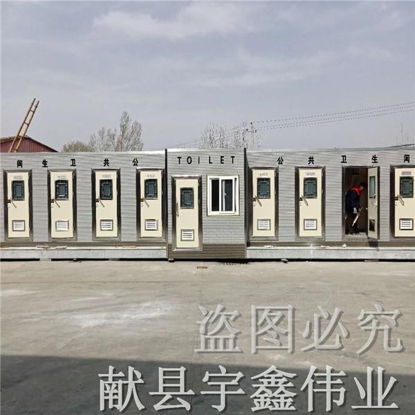 锡林郭勒盟移动厕所通风效果好