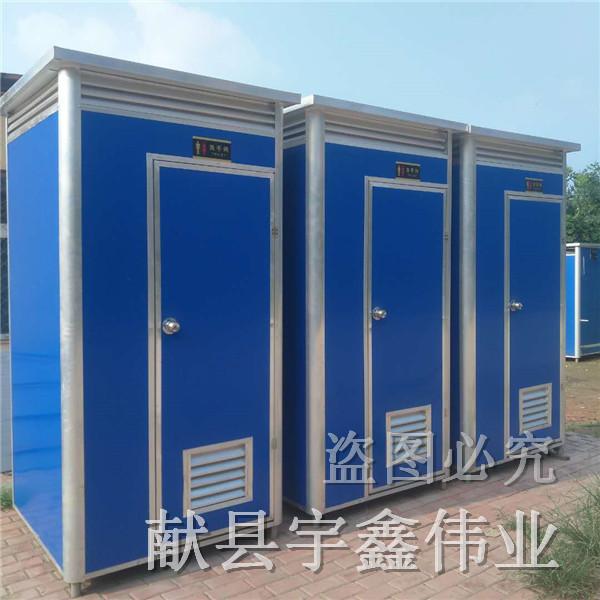 枣庄移动厕所批发