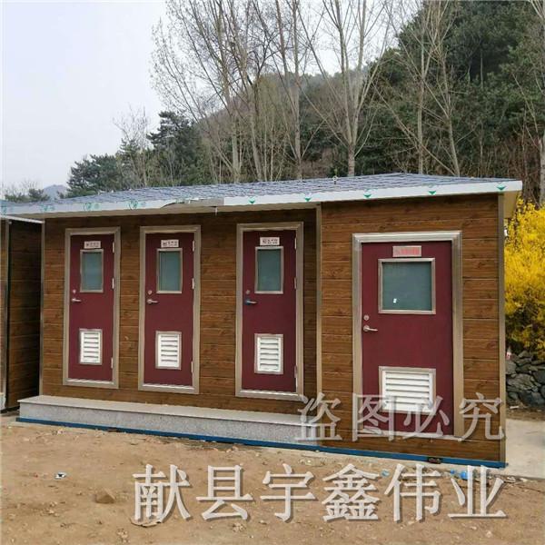 滨州移动厕所制作