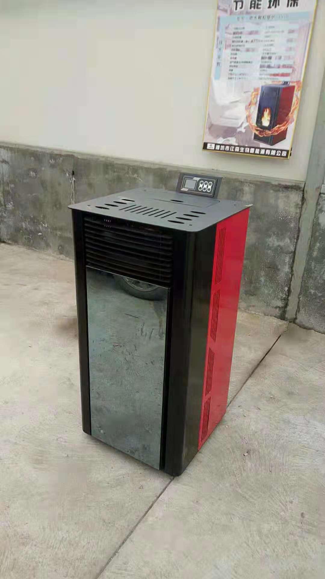 赣州全自动颗粒真火壁炉品牌 生物质颗粒热辐射炉 售后无忧