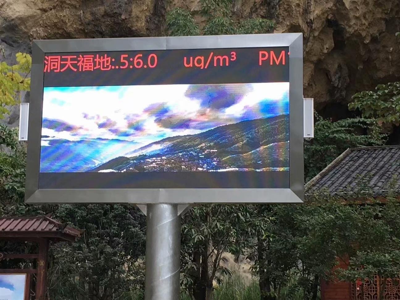 深圳负氧离子监测系统厂家