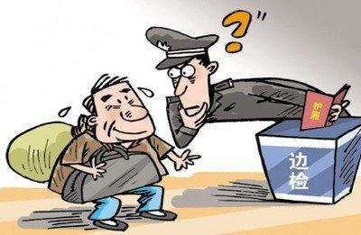 北京开饭馆办执照证件步骤要求
