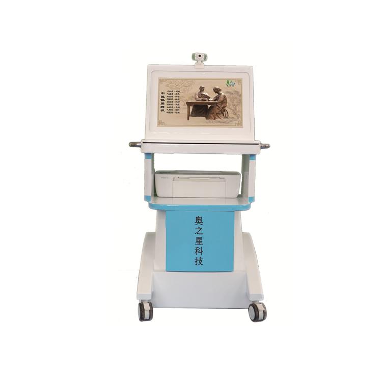 吉林国产中医体质辨识软件