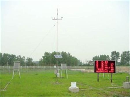 农田气象监测站