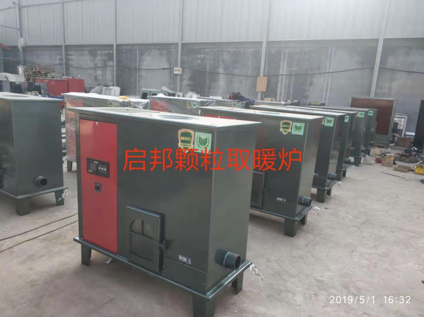 临沧全自动150平米颗粒水暖炉型号 生物质颗粒取暖炉 精心设计