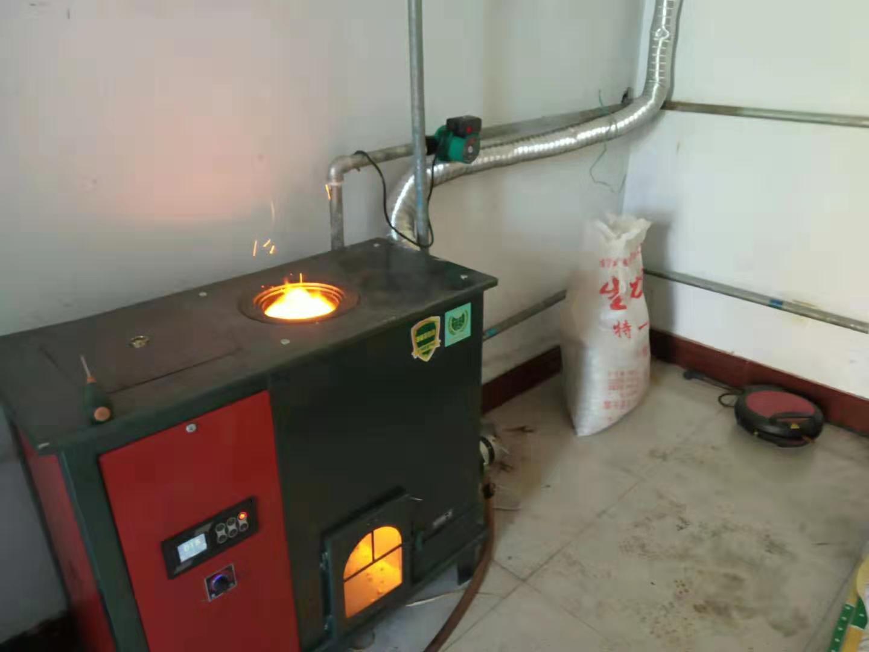 庆阳全自动150平米颗粒水暖炉报价 生物质颗粒取暖炉 低碳