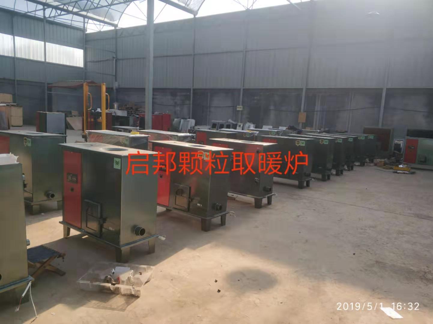济宁全自动150平米颗粒水暖炉型号 生物质颗粒取暖炉 优质的售后