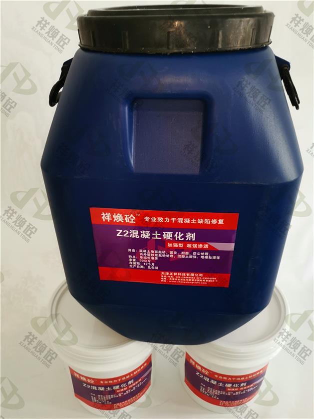 济宁混凝土回弹增强剂生产厂家