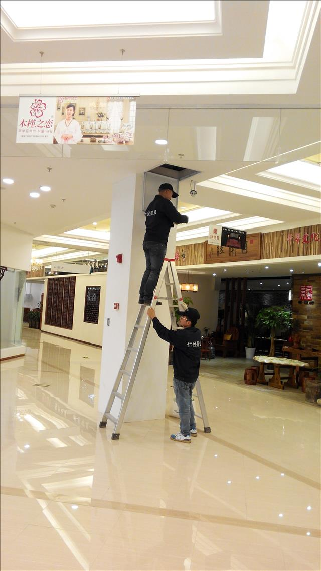 青白江办公室楼宇灭鼠杀虫灭蟑螂公司电话