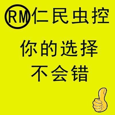 大邑超市专业灭鼠除虫公司
