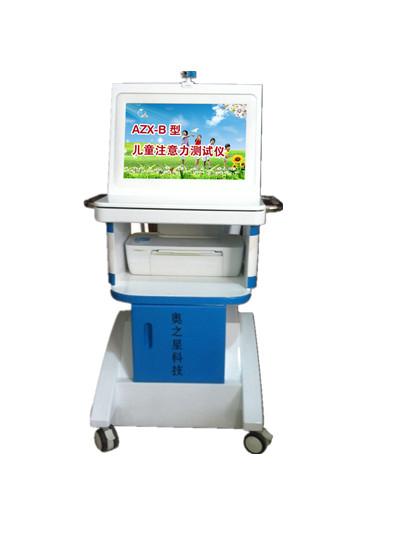 广州医用儿童注意力测试仪费用