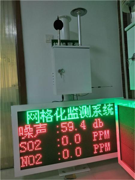微型空气站优质厂家