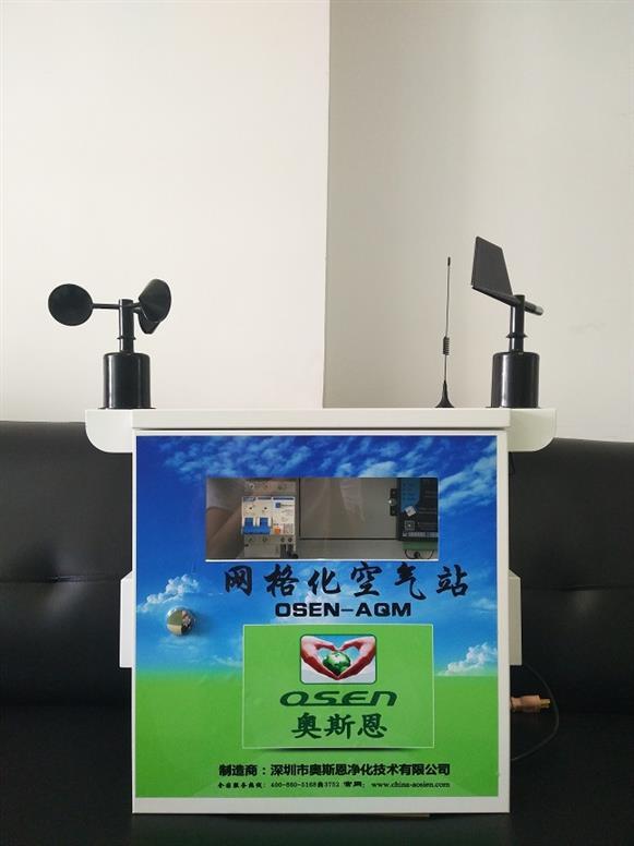 微型空气站仪器