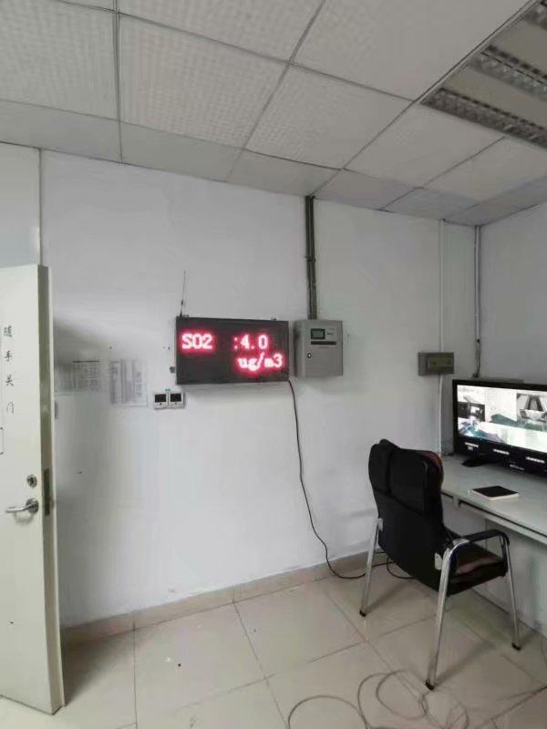 工厂微型空气站