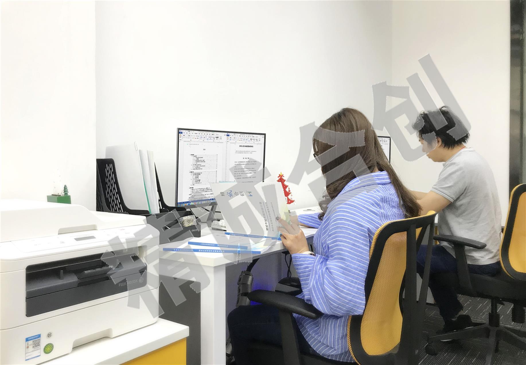 珠海制作标书定制