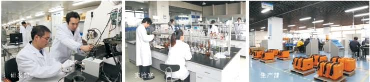 宁夏等离子体发射光谱仪厂家直销ICP优质生产