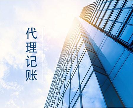 工商营业执照注册代办 公司