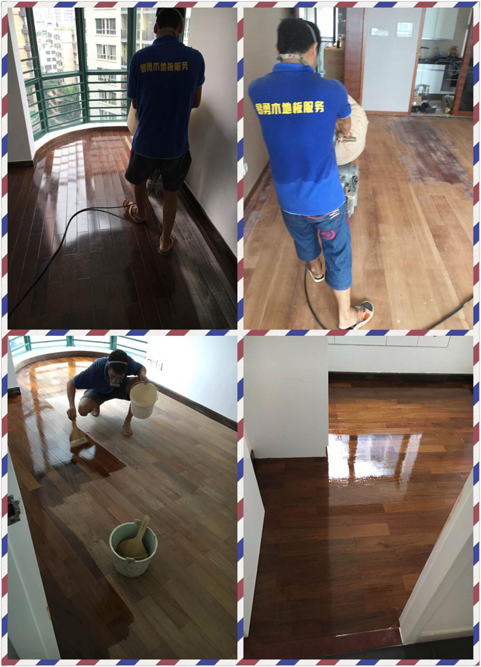 新安实木木地板翻新厂家