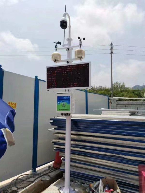 桂林扬尘监测设备