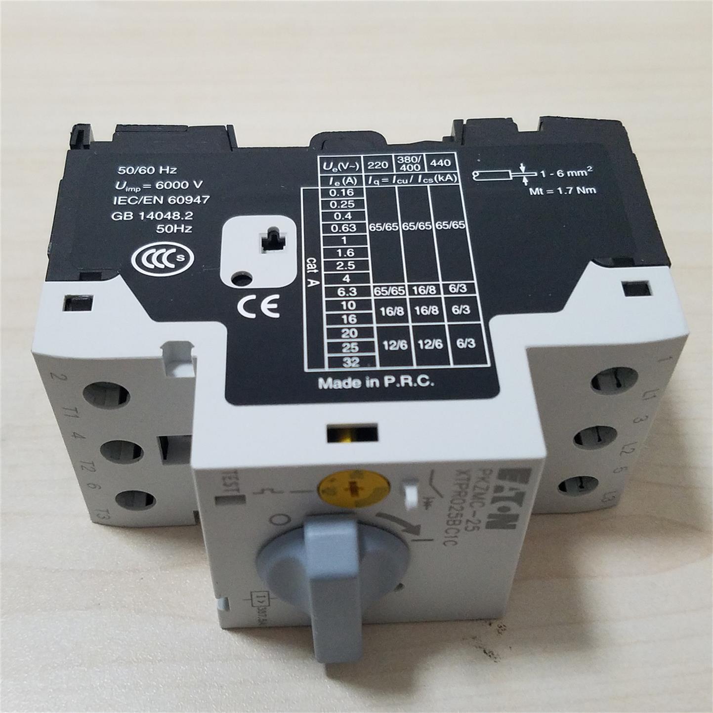 九江限流器 CL-PKZ0电动机保护器出租