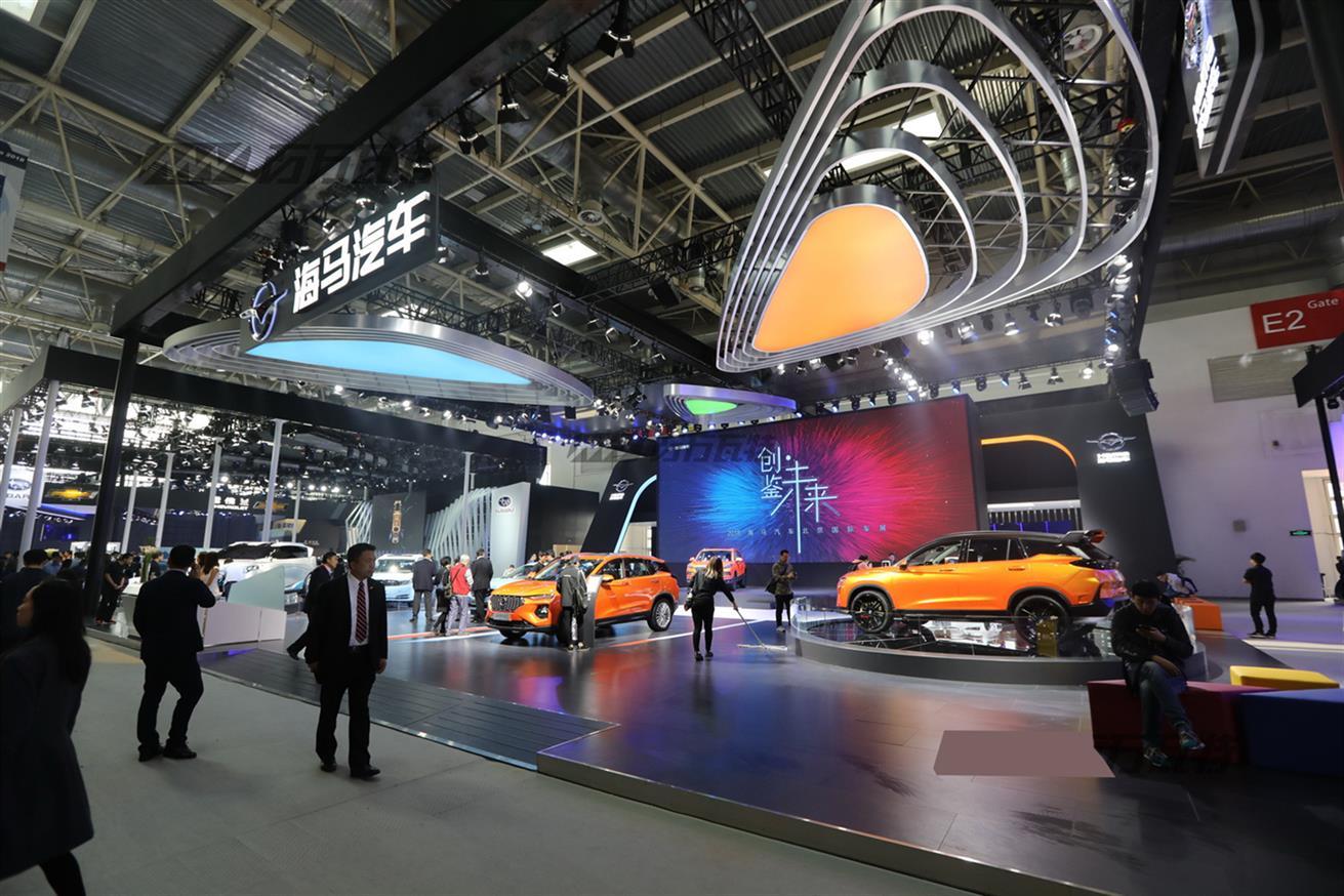 上海汽车展设计制作厂