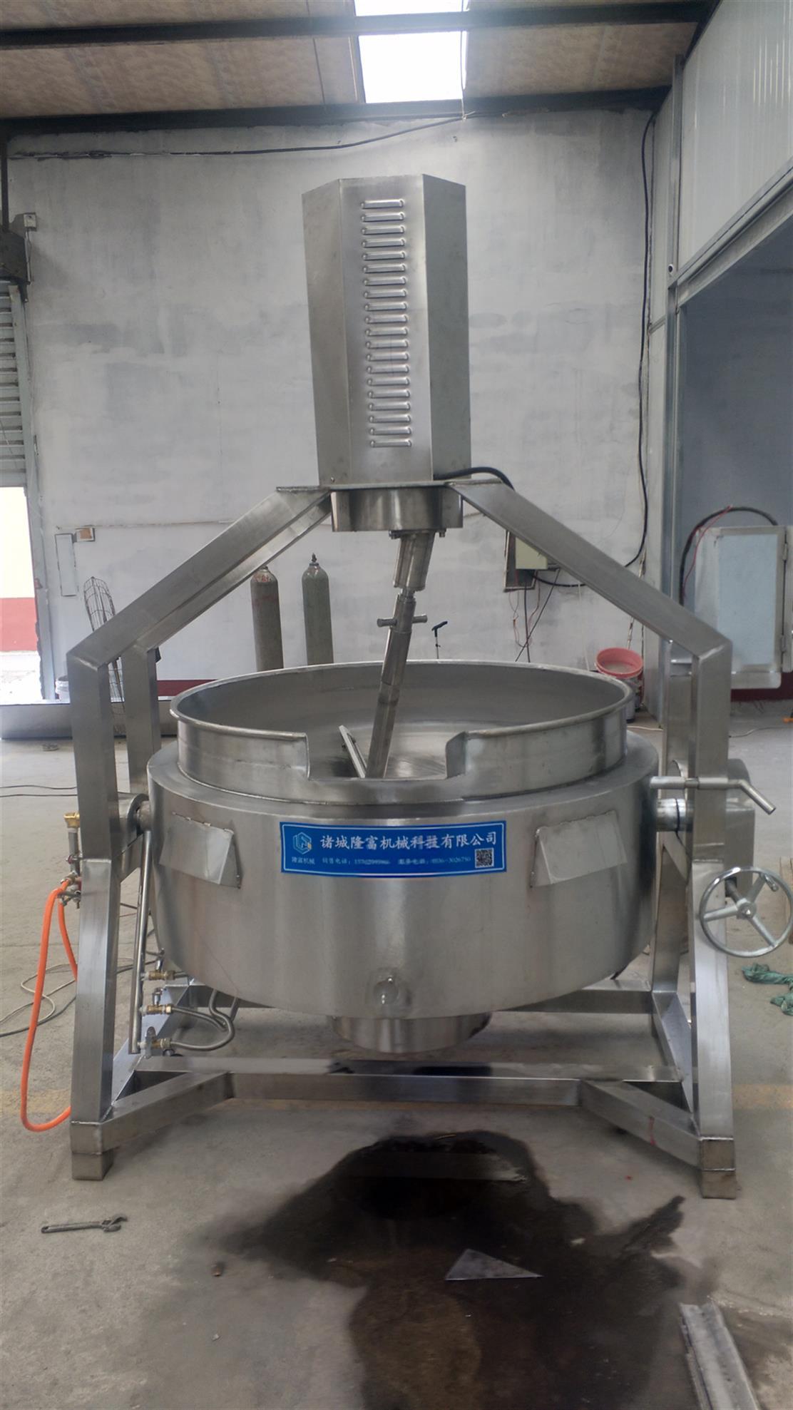 秦皇岛煮肉夹层锅
