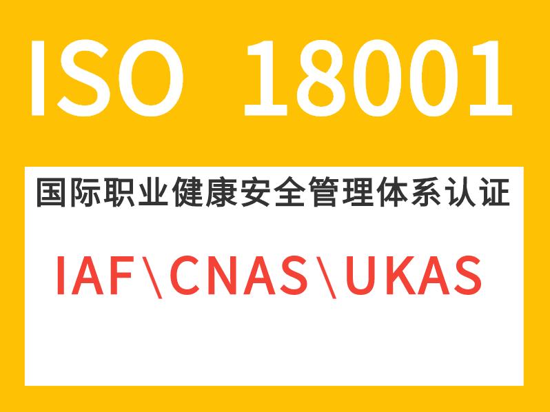 常州一站式ISO13485医疗器械认证