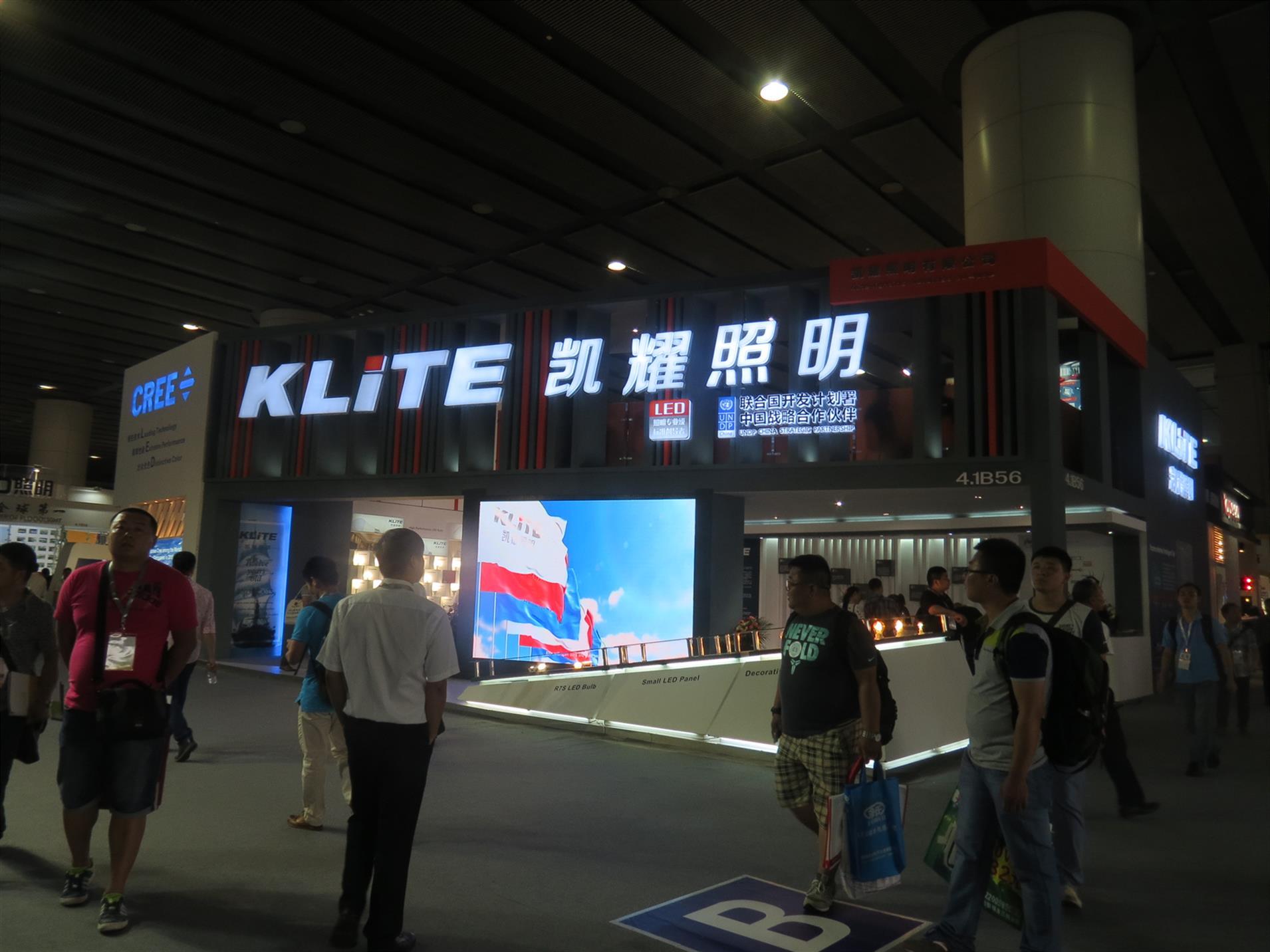 广州照明展会展搭建