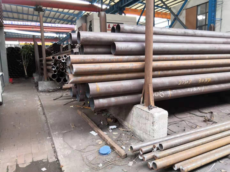景德镇无缝钢管厂家供货