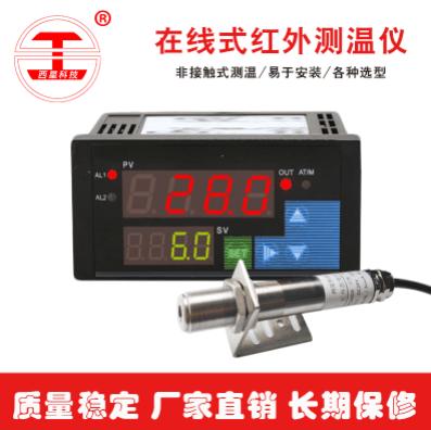宁波红外线测温仪供应商
