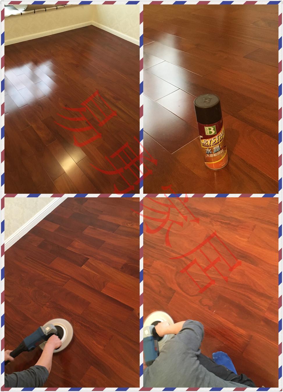 实木木地板打蜡保养抛光师傅