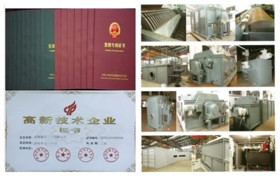 阿拉善盟矿井水处理磁分离设备生产厂家