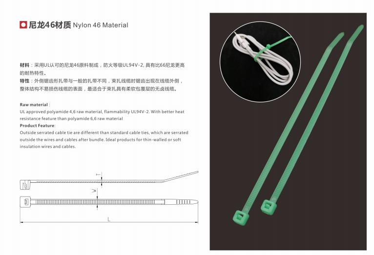 北京反齿扎带系列厂