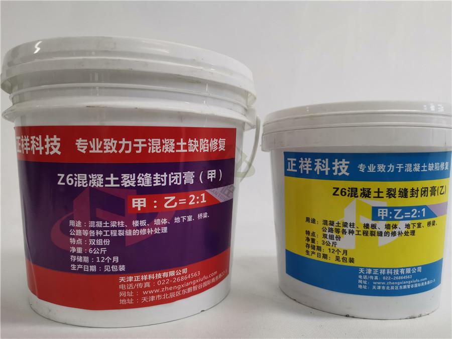 南京环氧砂浆抗压强度