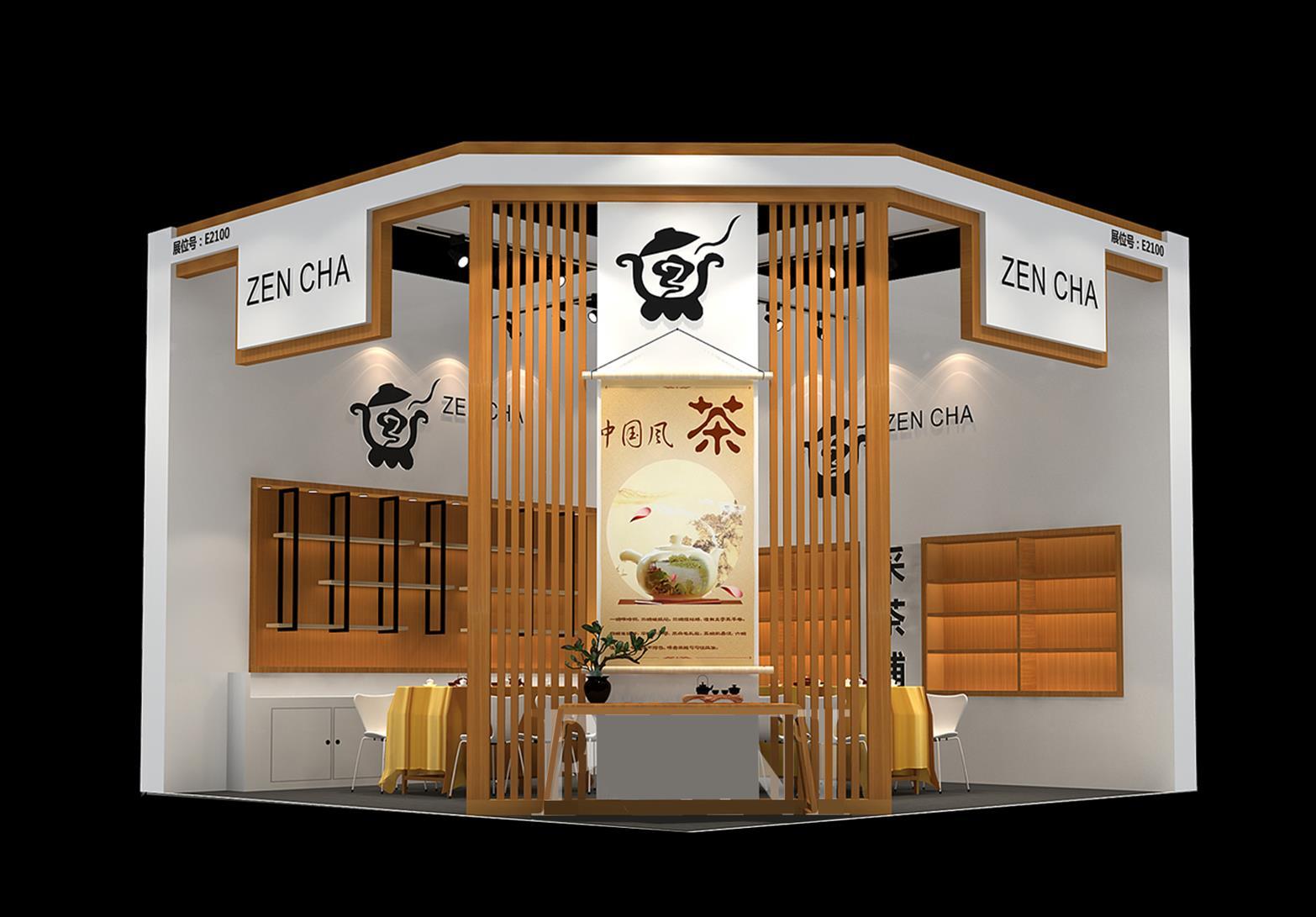 深圳茶博会设计搭建公司