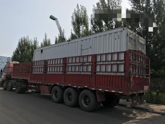 安徽亳州两级超磁厂家石材废水治理