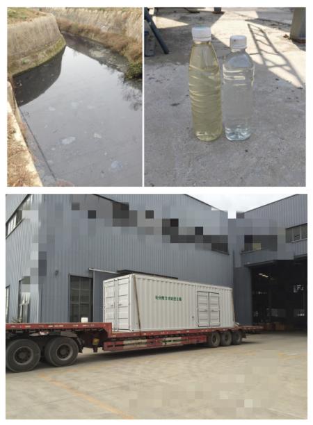 连云港十年超磁分离公司