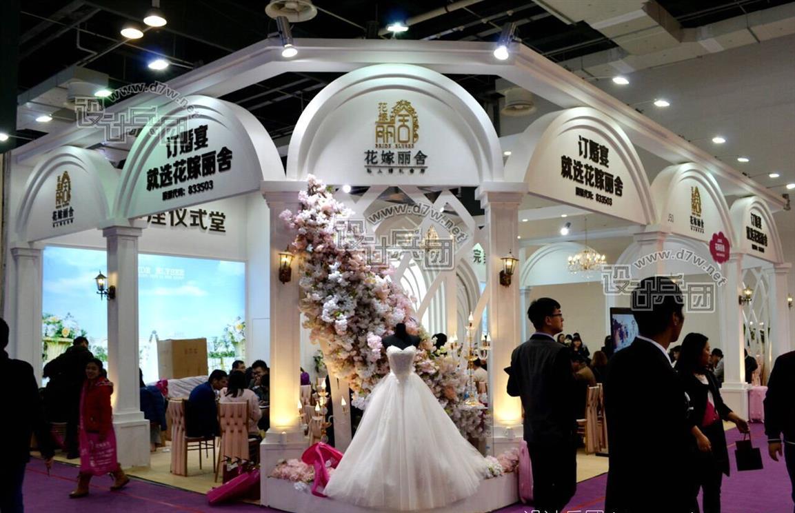 深圳婚博会装修