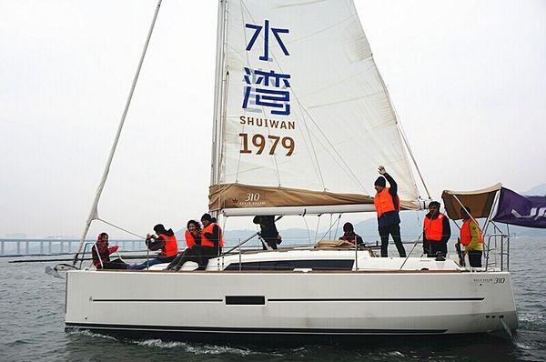 深圳蛇口水湾1979全球租赁