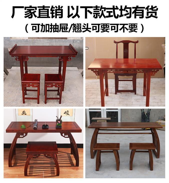迪庆实木国学桌厂家