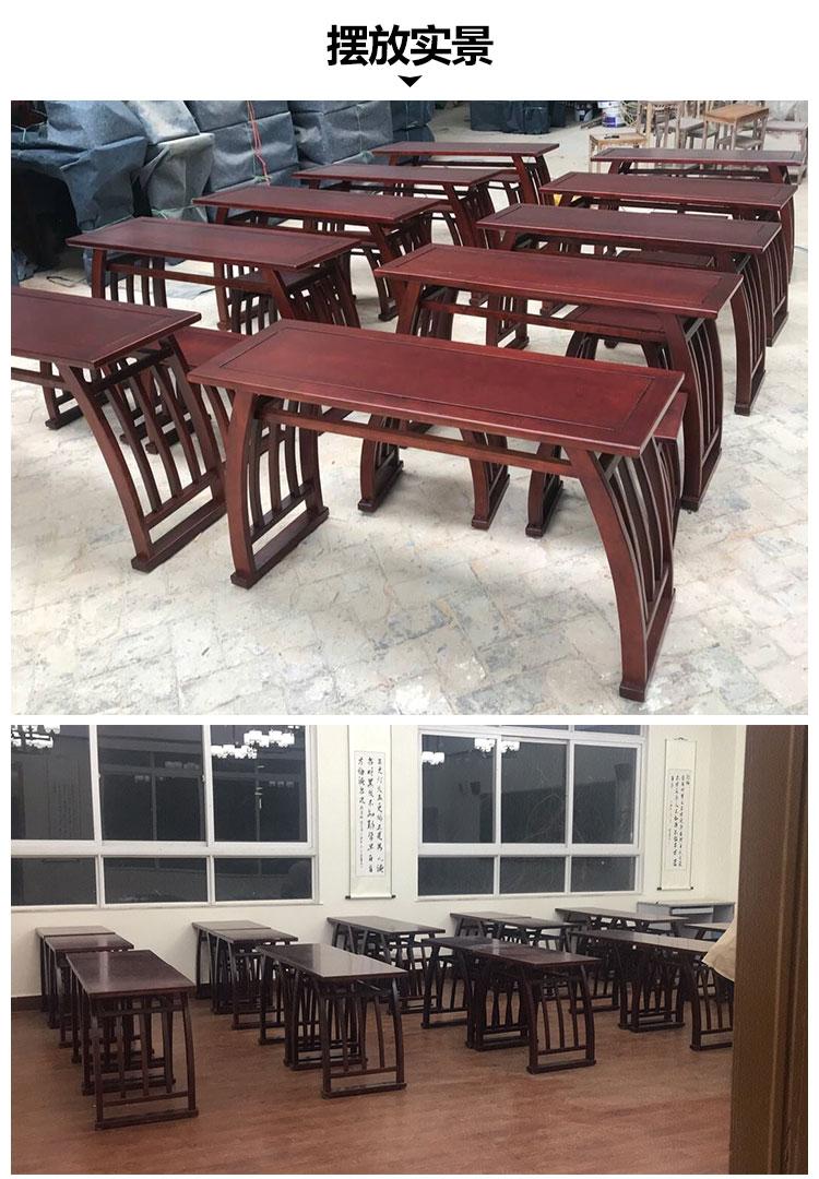 林芝实木国学桌