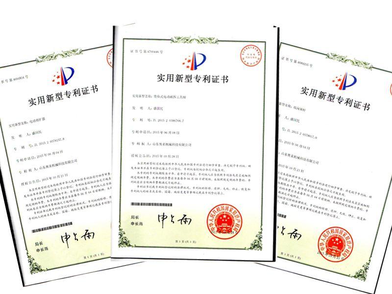 专利申请的好处及流程