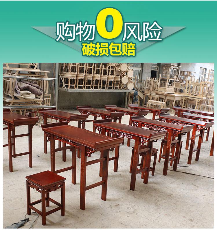 嘉峪关培训桌椅