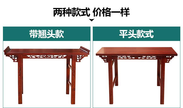 白山培训桌椅价格