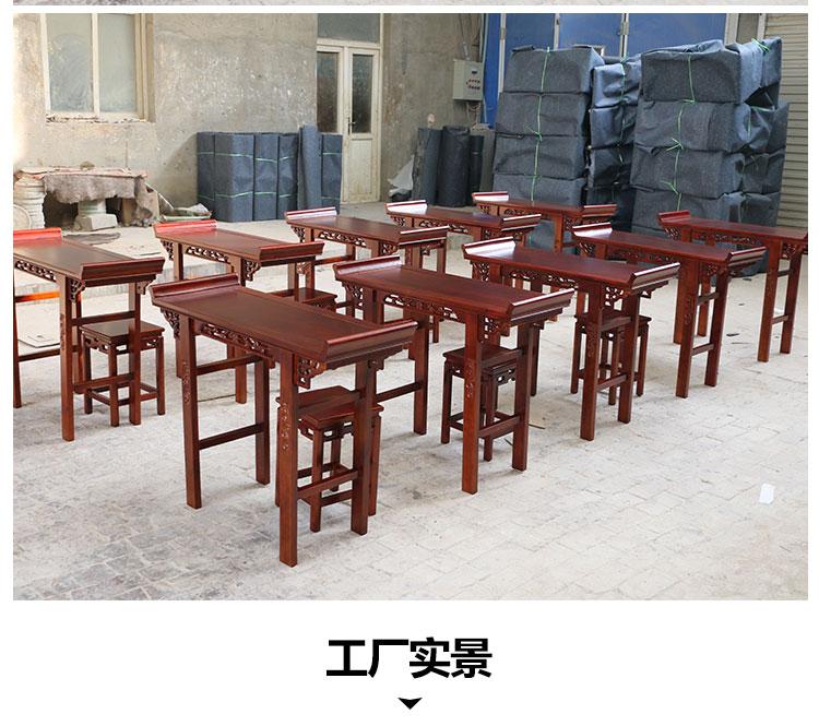 乐山培训桌椅厂