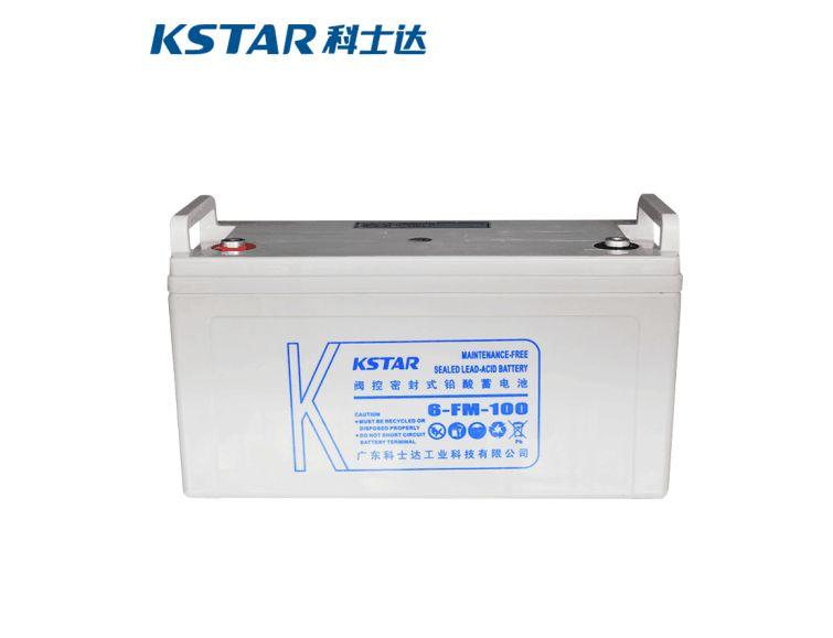 科士达蓄电池6-FM-65 UPS蓄电池 包邮