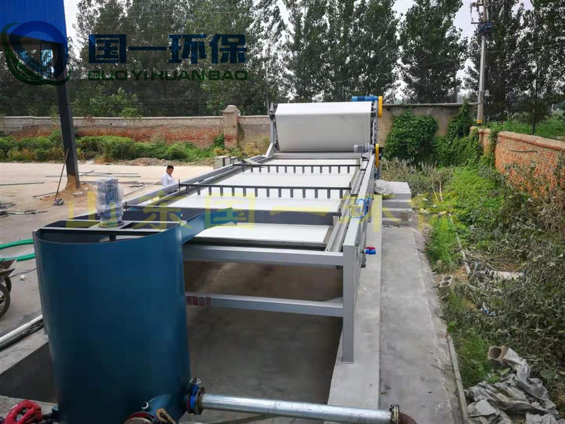 山东泥浆处理设备厂